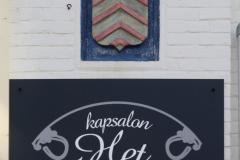 Egmond-aan-Zee-151-Voorstraat-Tableau-boven-kapsalon-Het-Zuivere-Schaartje