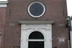 Alkmaar-Hofstraat-Synagoge