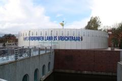 Groningen-466-Groninger-Museum