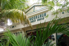 St.-Maarten-1087-Philipsburg-Pasanggrahan-Royal-Guest-House