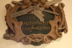 Frans-Halsmuseum-3c-Gevelsteen-bij-de-entree