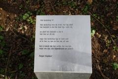 Geulhem-023-Gedicht-Het-Landschap-VI-Rutger-Kopland