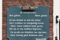 Haarlem-680-Gedicht-De-Schrijnwerker-aan-Bakenessergracht