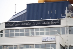 Rotterdam-127-Spreuk-Erasmus