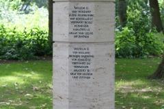 Nijmegen-081-Monument-bij-Valkhof