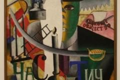 Kazimir-Malevich-1914-Een-Engelsman-in-Moskou
